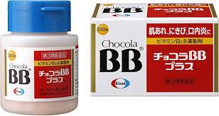 【肌を簡単に綺麗にする方法】 4.ニキビ肌荒れに効く飲み薬
